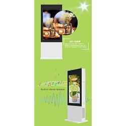 Info kiosk MWE896, vanjska upotreba