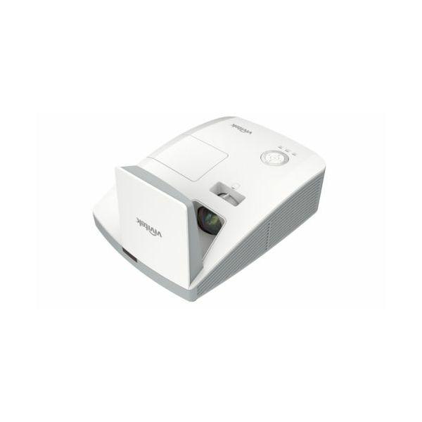 Interaktivni projektor Vivitek DH773USTi, DLP, Full HD (1920x1080), 3500 ANSI lumena